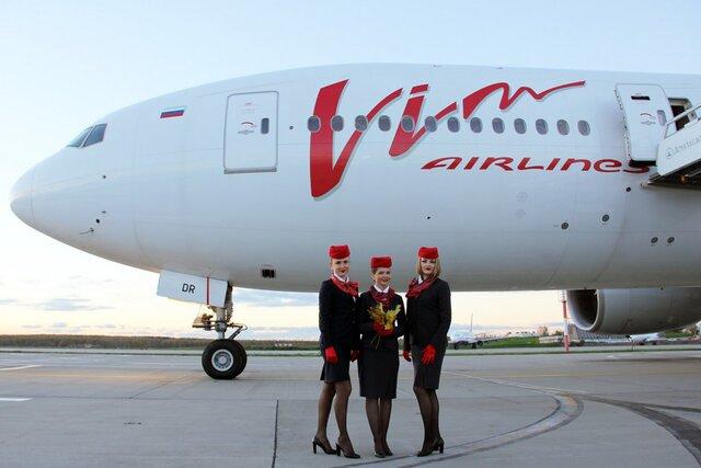 Наподдержку «ВИМ-Авиа» было потрачено 600 млн руб.