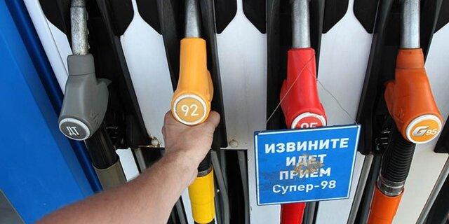 В. Путина попросили «навести порядок» наоптовом рынке топлива