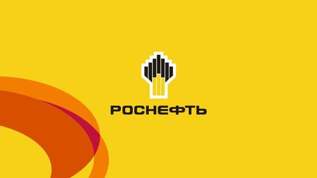 «Роснефть» привлекает 1,3 трлн руб. засчет программы биржевых облигаций
