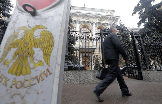 ЦБ: финансовый сектор РФ прошел основную фазу очищения