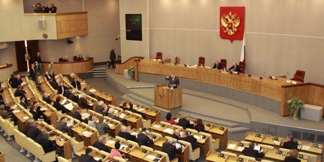 Госдума приняла в первом чтении проект бюджета ФОМС на 2018 год