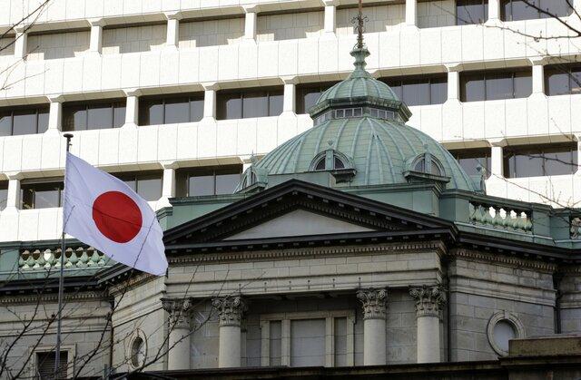 Банк Японии сохранил процентную ставку наотрицательном уровне— минус 0,1%