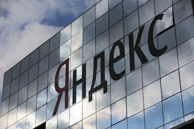 «Яндекс»: Сооснователь «Яндекса» Волож планирует реализовать до0,7% акций компании