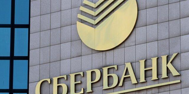 Набиуллина поведала оприватизации Сбербанка иВТБ