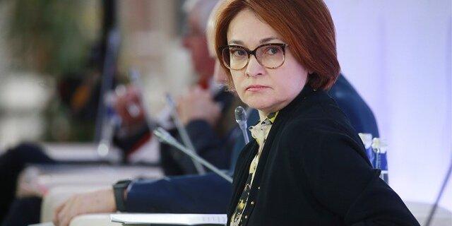 Набиуллина поделилась суждением оприватизации Сбербанка