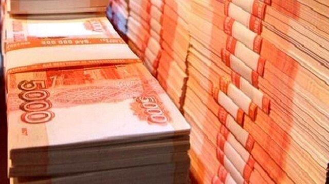 Резервный фондРФ осенью уменьшился врублях на1,1%