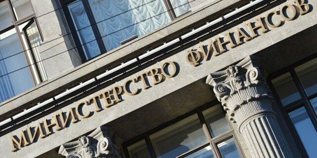 Министр финансов анонсировал покупку валюты на122 млрд. 800 миллионов руб.