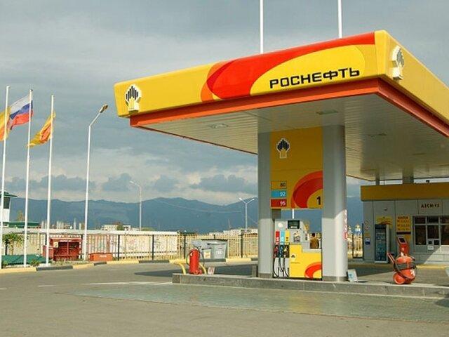 ФАС принудила Роснефть реализовать часть АЗС вБашкортостане