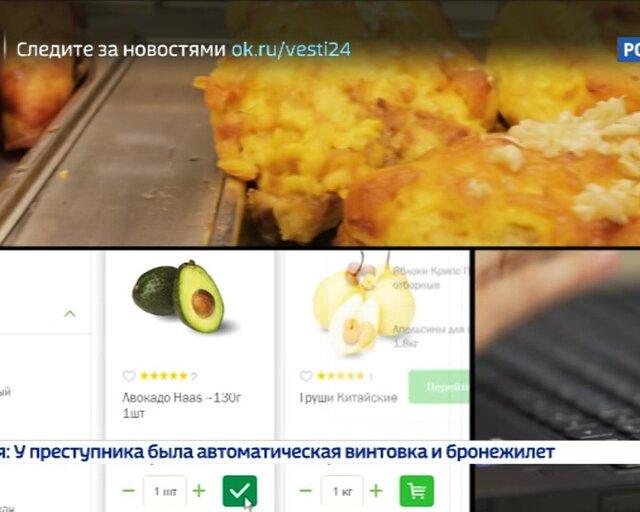 От кухни до клиента. Битва за еду-онлайн