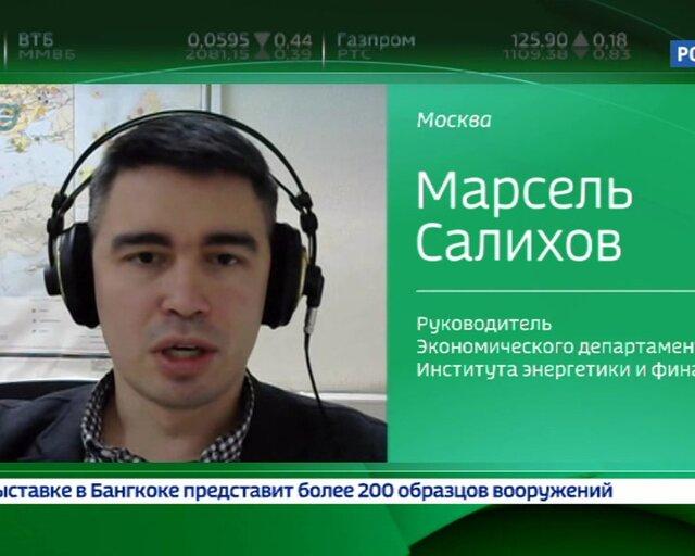 """Газопровод """"Турецкий поток"""" перешёл через российскую границу"""