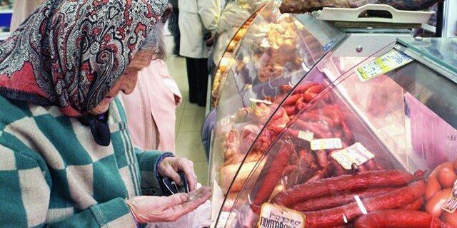 Росстат зафиксировал замедление годовой инфляции до2,7% осенью