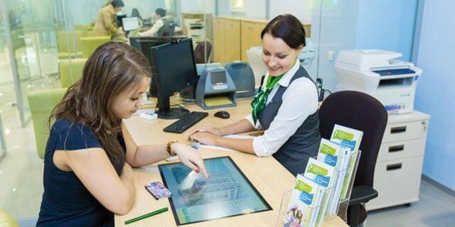 Чистая прибыль Сбербанка за10 месяцев поРСБУ составила 560 млрд руб.