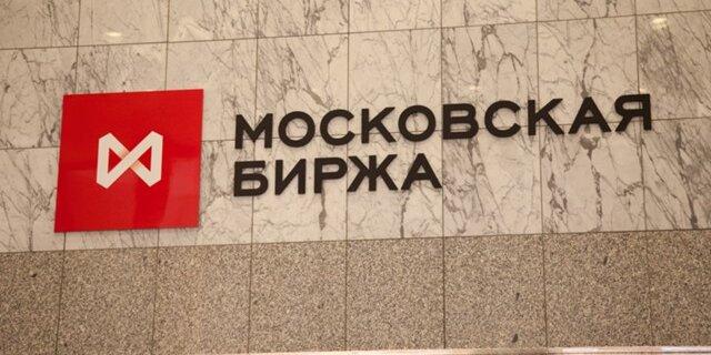 Акционеры «Уралкалия» рассмотрят вопрос оделистинге сМосковской биржи