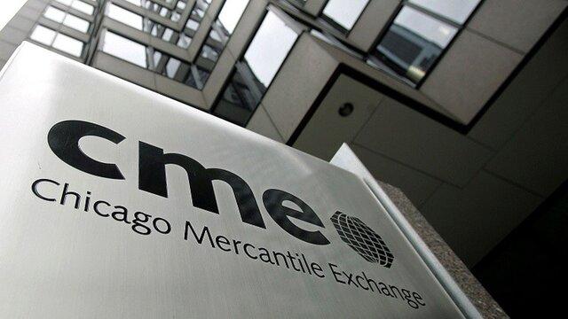 Экс-глава CME считает, что биткоин будет новым классом активов