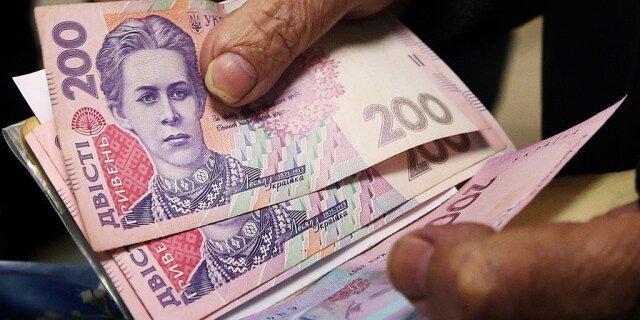 Для Украины крайне важно продление сотрудничества сМВФ— НБУ
