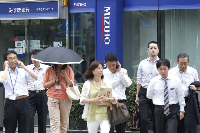У мегабанков Японии появились гигантские проблемы