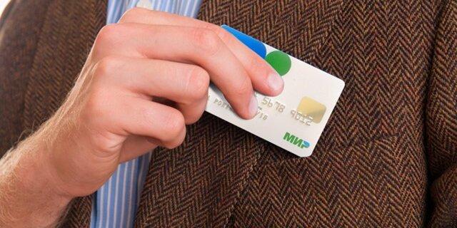 Банки вТатарстане за9 месяцев нарастили выдачу потребкредитов на28%