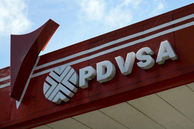 ISDA признала дефолт госкомпании Венесуэлы PDVSA