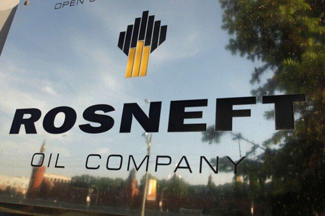 «Ванкорнефти» придется выплатить 2,46 млрд руб. недоимок, штрафов ипеней