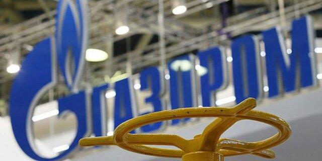Транзит русского газа через государство Украину увеличился всамом начале года на17,4%