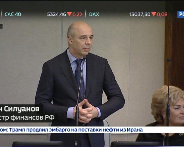 Силуанов: при реализации бюджета последует его корректировка