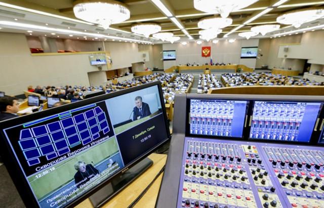 Госдума одобрила бюджет-2018 во втором чтении