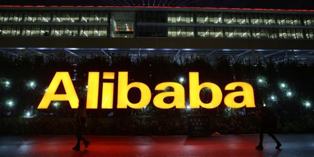 Alibaba купит сеть гипермаркетов в КНР за $2,9 млрд