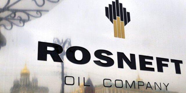 «Роснефтегаз» получил ущерб на167 млрд руб. отприватизации «Роснефти»