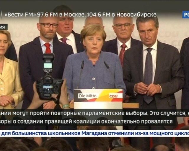 Кризис в Германии: Меркель на грани первого за карьеру провала