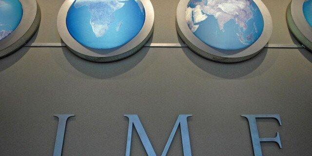 МВФ улучшил прогноз роста ВВП России до 2%