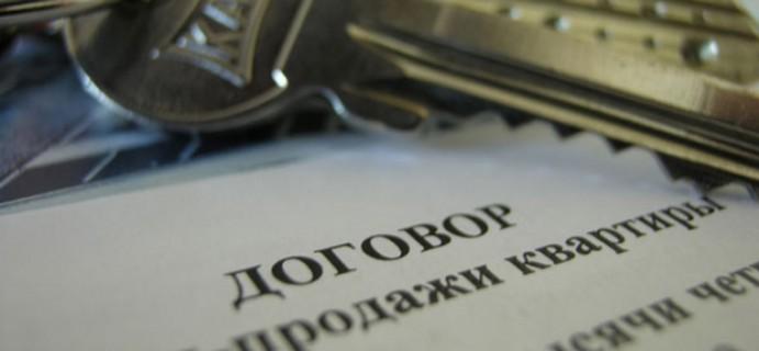 Бум на рынке недвижимости Москвы грозит обвалом