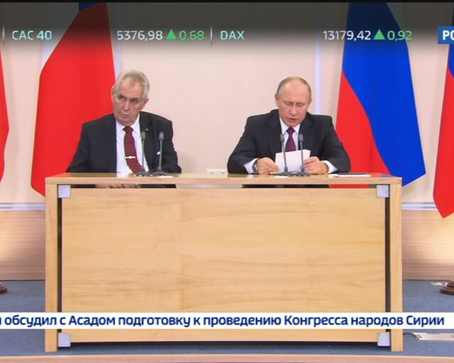 Россия-Чехия: спад во взаимной торговле удалось преодолеть