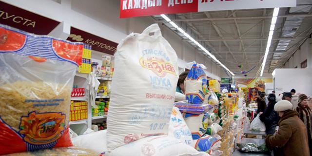 Личная инфляция в РФ осталась ниже официальной