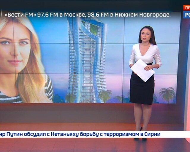 """История о том, как Мария Шарапова """"обманула"""" индийских дольщиков"""