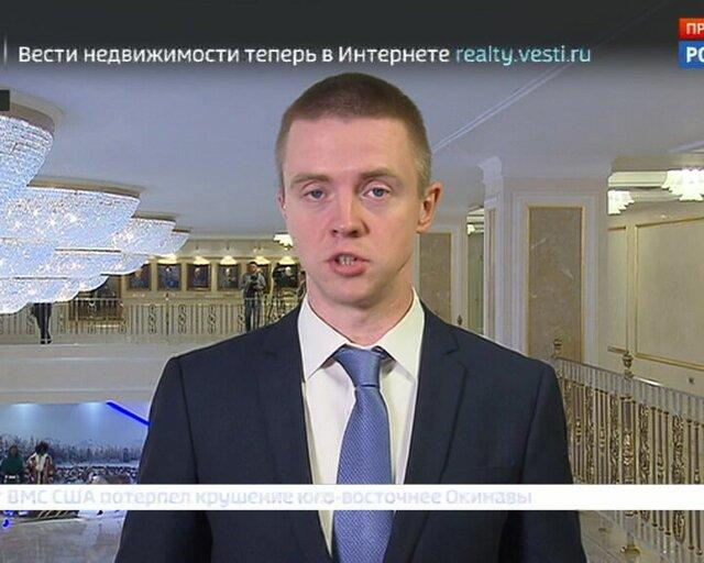 Совет Федерации одобрил Закон об иноагентах