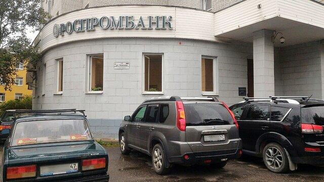 Главе Роспромбанка предъявили обвинение вмошенничестве неменее чем на750 млн руб.