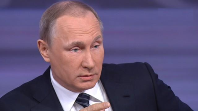 Путин: нужно повысить мобилизационную готовность