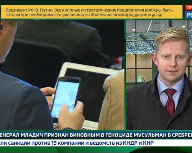 """Съезд """"Опора России"""". За какими технологиями будущее?"""
