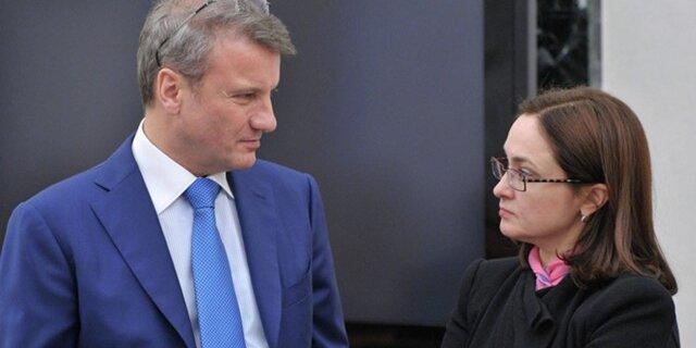 Закон оперечислении дивидендов Сбербанка вбюджет принят Государственной думой
