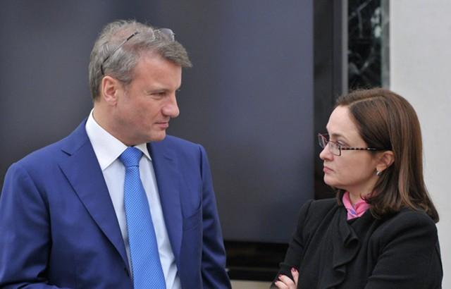 Госдума обязала ЦБ отдавать в казну дивиденды Сбера