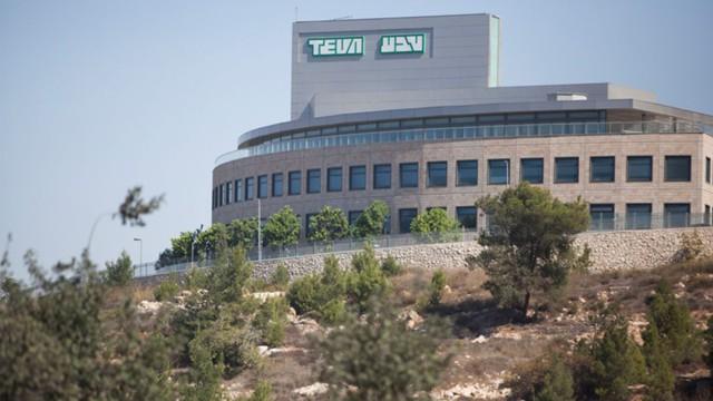 Teva планирует массовые увольнения в США и Израиле