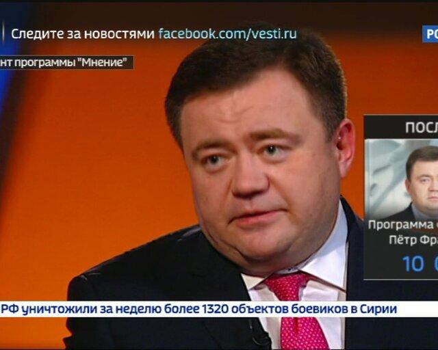 РЭЦ: в 2017 году на развитие экспорта заложено 3 млрд рублей