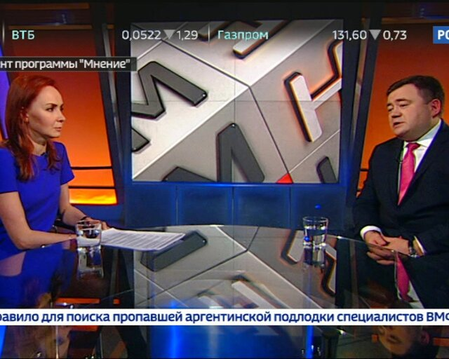 РЭЦ: зарубежные коллеги высоко оценивают поддержку экспорта в РФ