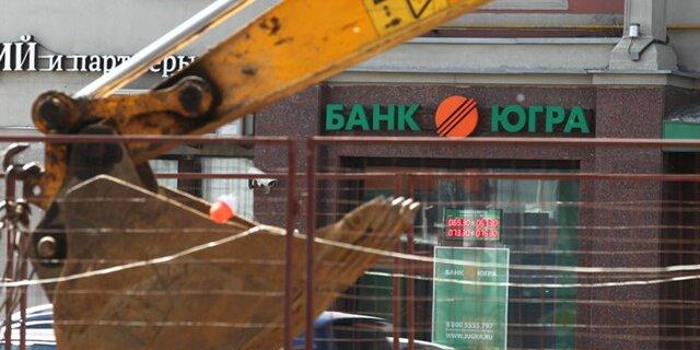 «Альфа-Банк» отсудил увладельца банка «Югра» $700 млн