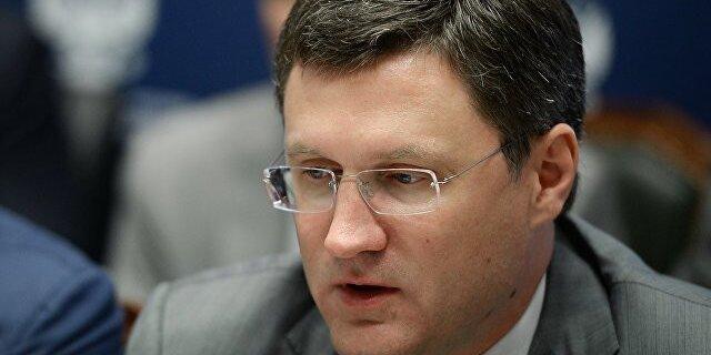 Новак представил прогноз поценам нанефть на наступающий год
