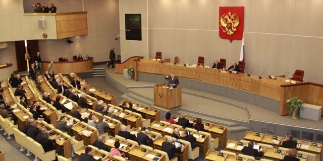 Государственная дума приняла бюджет на2018-2020 годы