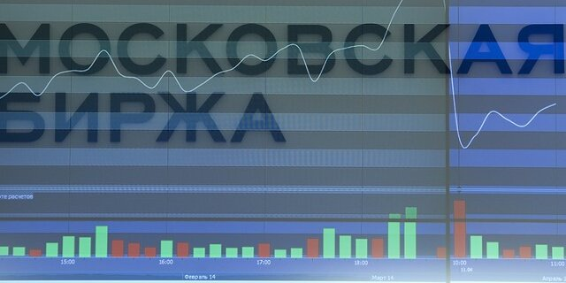 Отток из российских активов удвоился до $71,3 млн