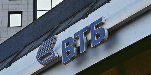 Чистая прибыль ВТБ вянваре-октябре увеличилась в2,4 раза