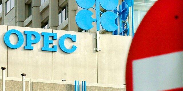Саудовская Аравия признала разногласия между странами относительно сделки понефти