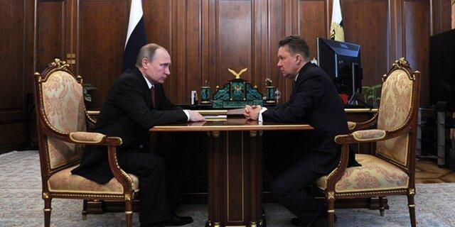 Добыча «Газпрома» в этом 2017г возрастет на13%